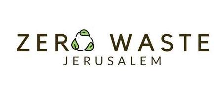 zero waste jerusalem